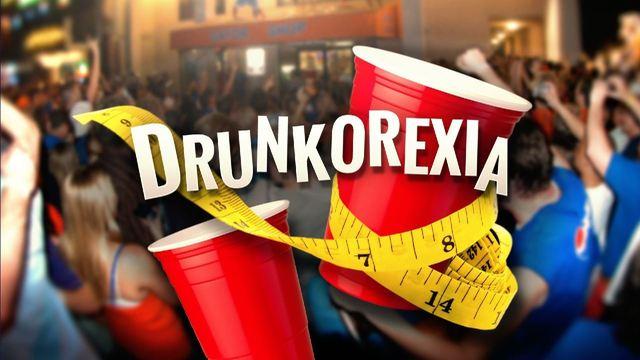 Drunkorexia: μία αναδυόμενη διατροφική διαταραχή